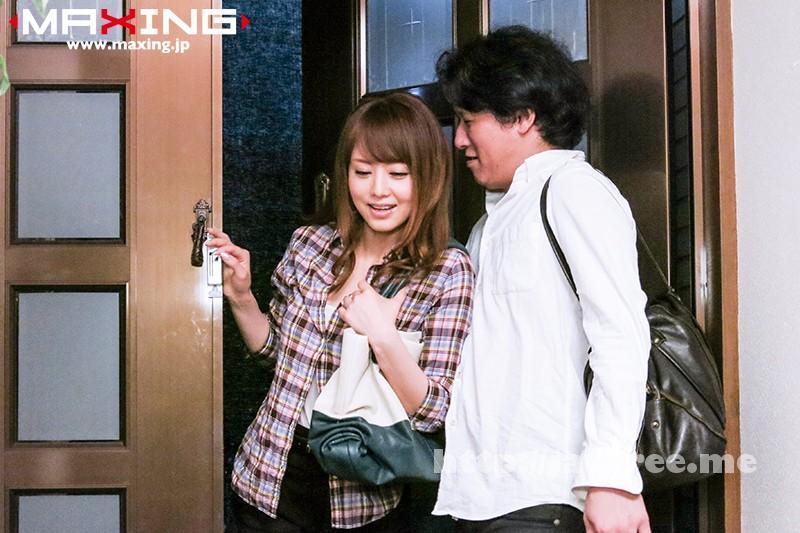 [MXGS-793] 巷に急増するアダルトSNSにハマる女 吉沢明歩 - image MXGS-793-5 on https://javfree.me