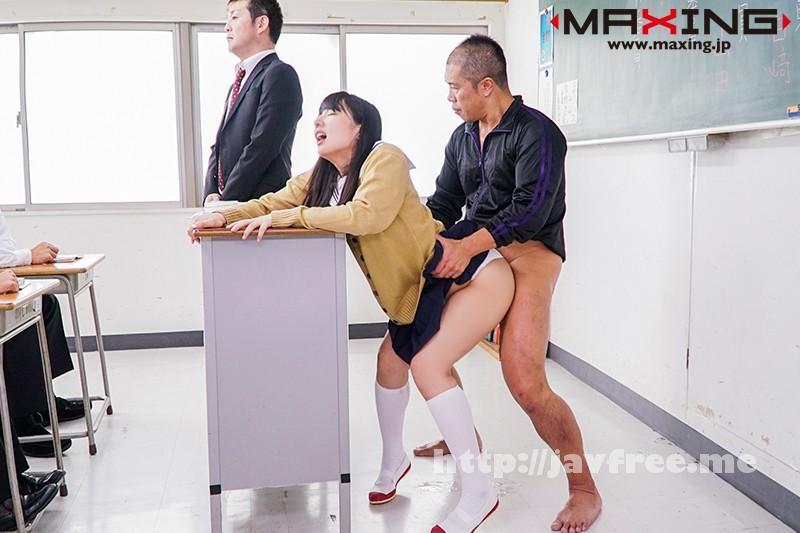 [MXGS 821] ご奉仕委員のおしごと 由愛可奈 由愛可奈 MXGS