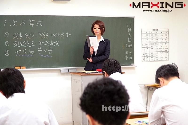 [MXGS-839] 性玩具にされた美人女教師 平気な顔で生徒を性的虐待するサディスティック美人女教師を男子生徒たち皆で特別学習 麻生希 - image MXGS-839-4 on https://javfree.me