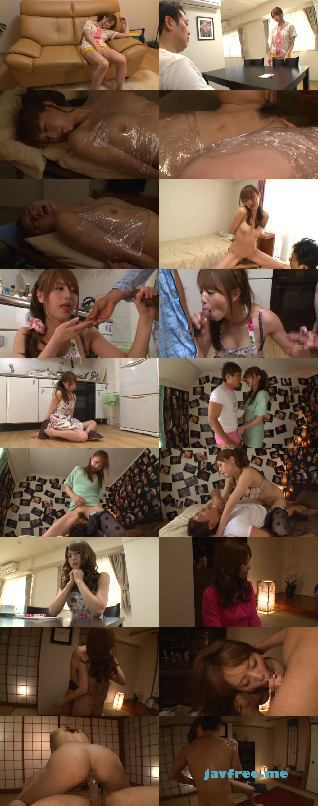 [DVD][MXGS-446] 犯され養女、明歩。 吉沢明歩 - image MXGS446 on https://javfree.me