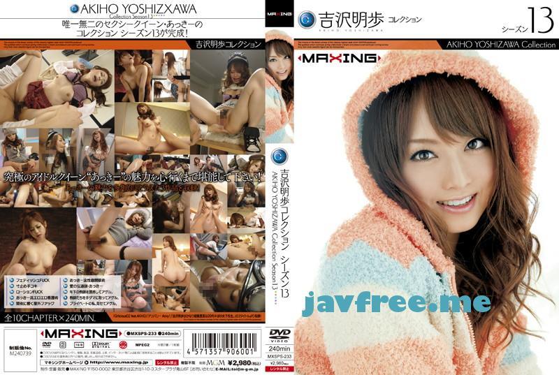 [DVD][MXSPS-233] 吉沢明歩コレクション シーズン 13 - image MXSPS-233 on https://javfree.me