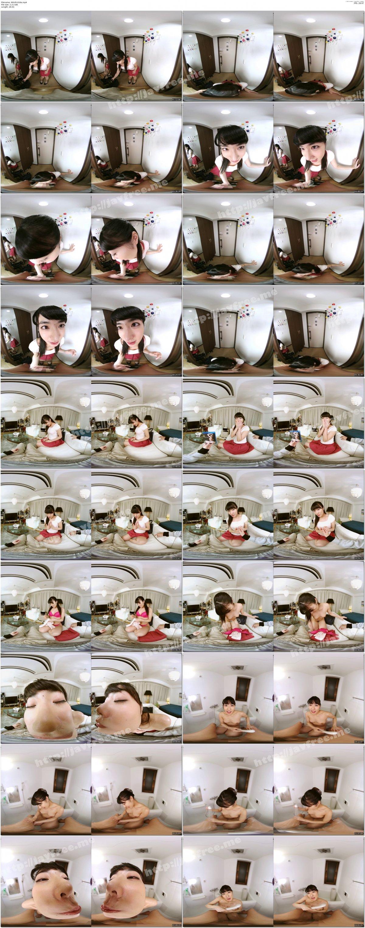 [MXVR-016] 【VR】AV女優がデリヘル譲でやってきた。~制服コスプレで恥かしそうな彼女の魅力~【由愛可奈】 - image MXVR-016a on https://javfree.me