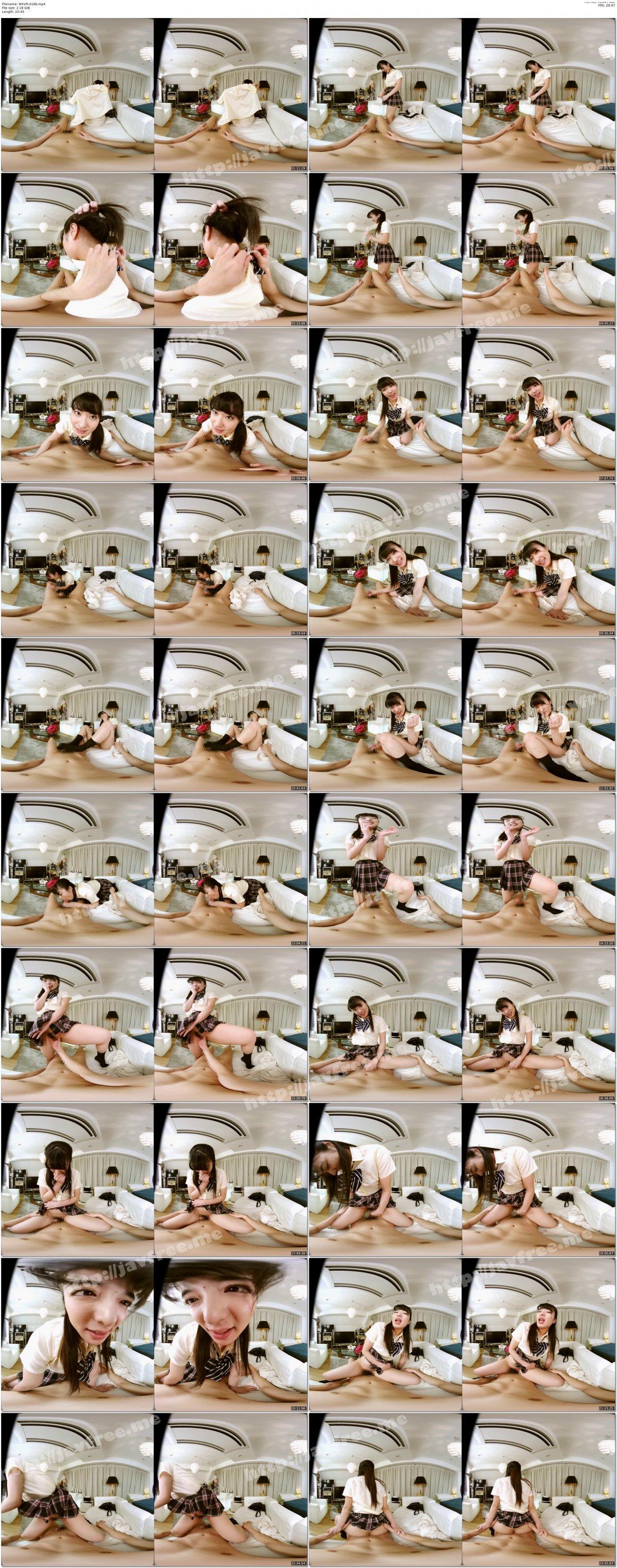 [MXVR-016] 【VR】AV女優がデリヘル譲でやってきた。~制服コスプレで恥かしそうな彼女の魅力~【由愛可奈】 - image MXVR-016b on https://javfree.me
