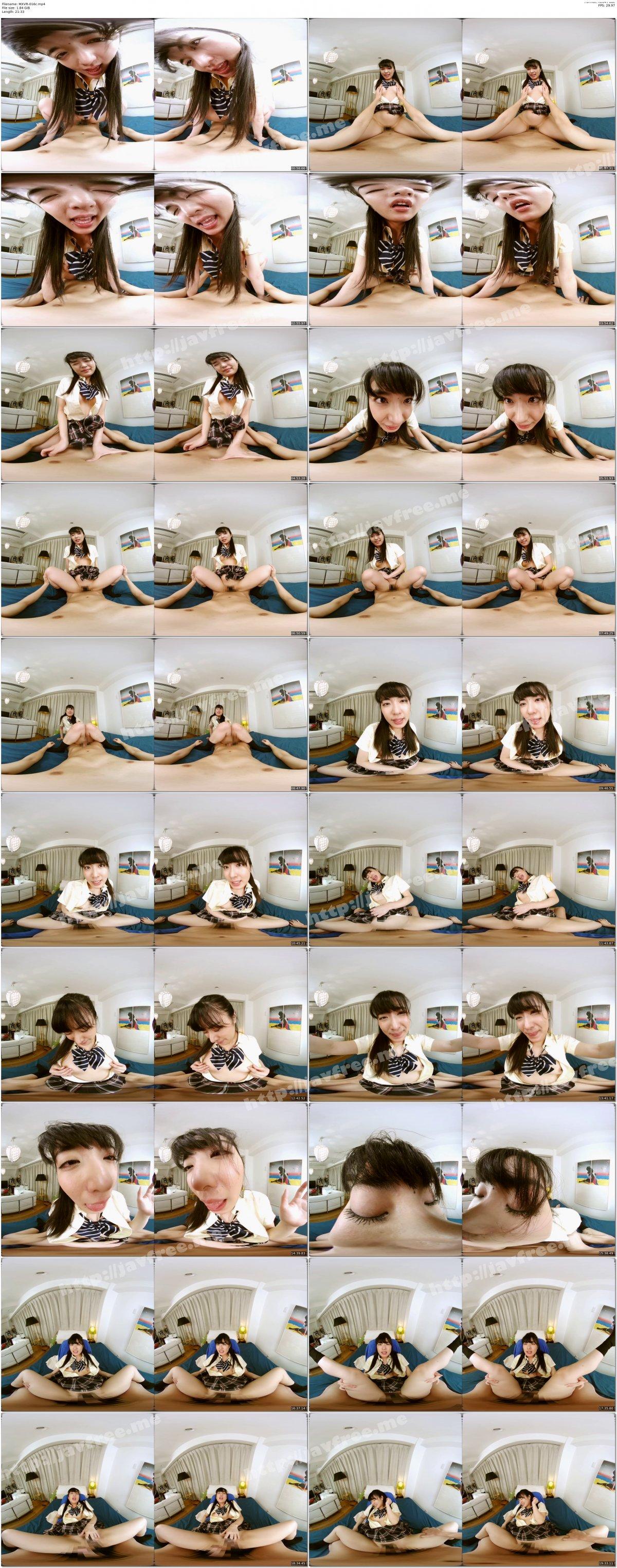 [MXVR-016] 【VR】AV女優がデリヘル譲でやってきた。~制服コスプレで恥かしそうな彼女の魅力~【由愛可奈】 - image MXVR-016c on https://javfree.me