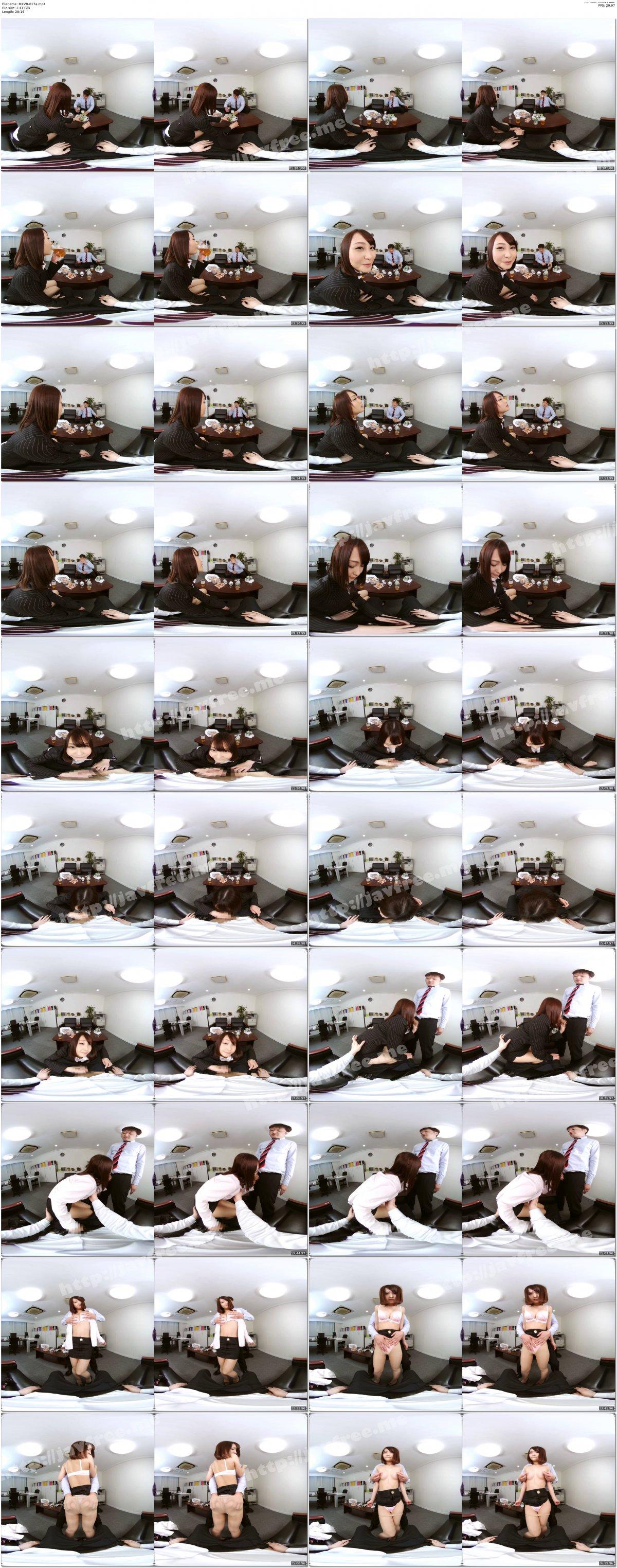 [MXVR-017] 【VR】可愛いお顔が急接近!バックで疲れる彼女の淫顔【咲野の花】 - image MXVR-017a on https://javfree.me