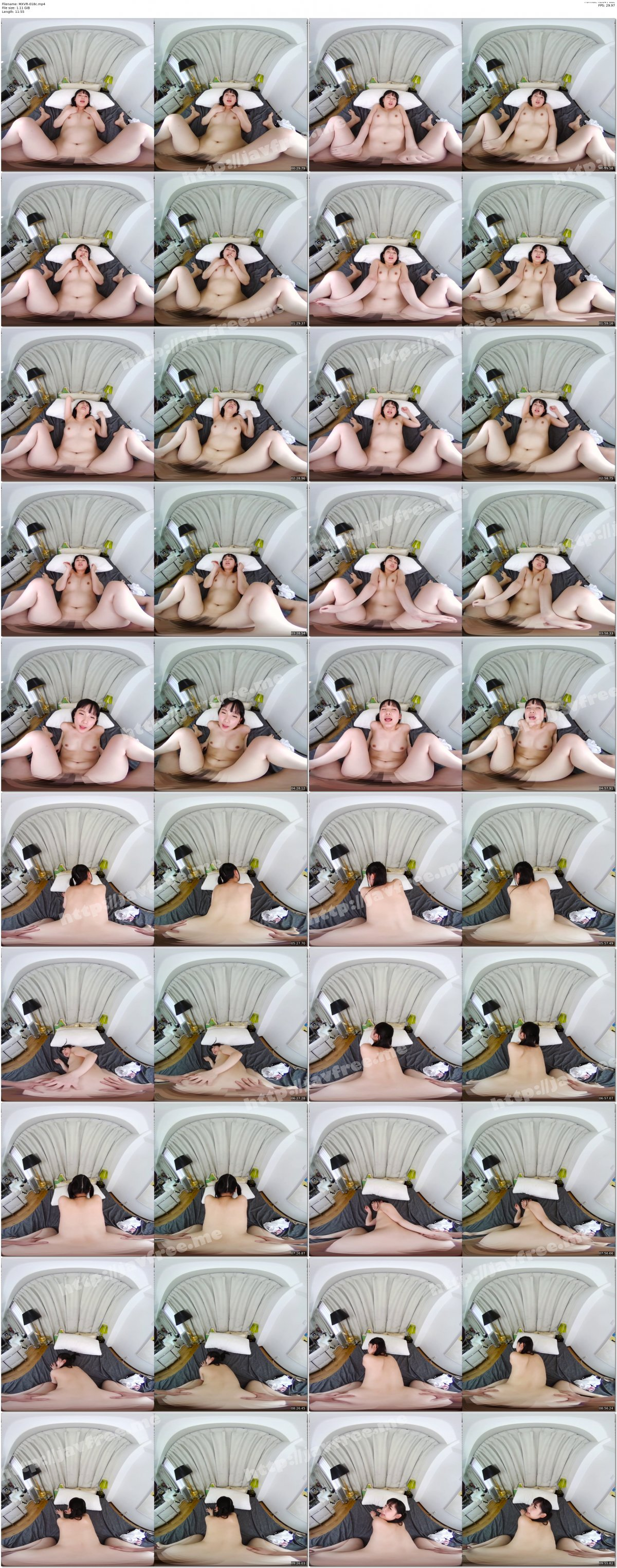 [MXVR-018] 【VR】お尻がキュートな彼女とイチャイチャ生活。爆尻をもみしだく&あやとイチャイチャ2本立て 【宮崎あや】 - image MXVR-018c on https://javfree.me