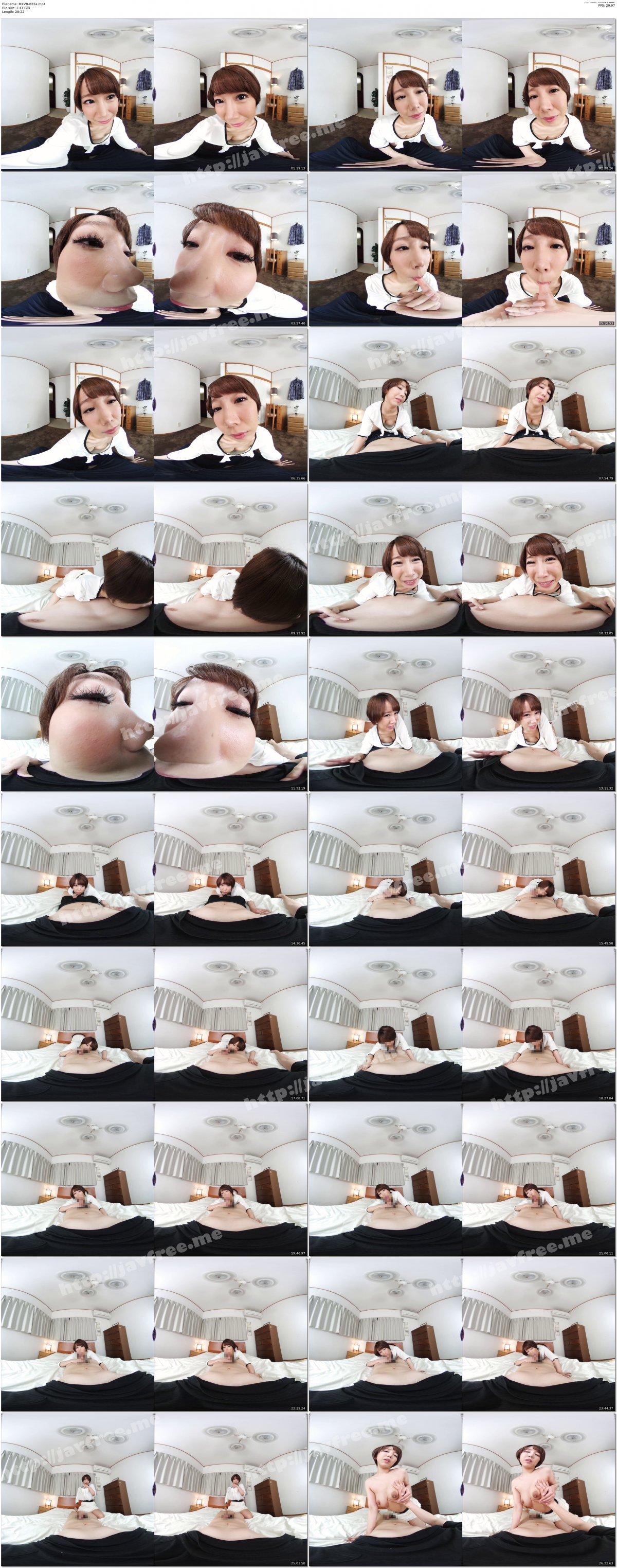 [MXVR-022] 【VR】男を魅了する最強風俗娘がVRに登場!凄腕テクで脳天直撃!【最上さゆき】 - image MXVR-022a on https://javfree.me