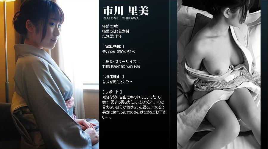 Mywife.cc - 207 市川里美 舞ワイフ+蒼い再会 - image Mywife-207 on https://javfree.me