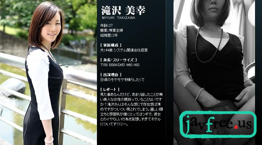 Mywife - 00300 滝沢美幸 27才 舞ワイフ+蒼い再会 - image Mywife-300 on https://javfree.me