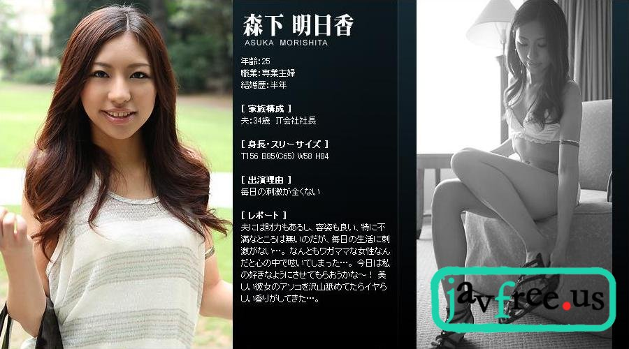 Mywife   370 森下明日香 蒼い再会 蒼い再会 森下明日香 Mywife Asuka Morishita