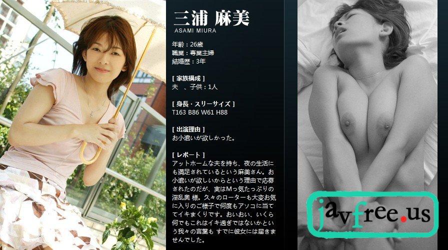 Mywife-No 00005 三浦麻美 - image Mywife-No-00005 on https://javfree.me