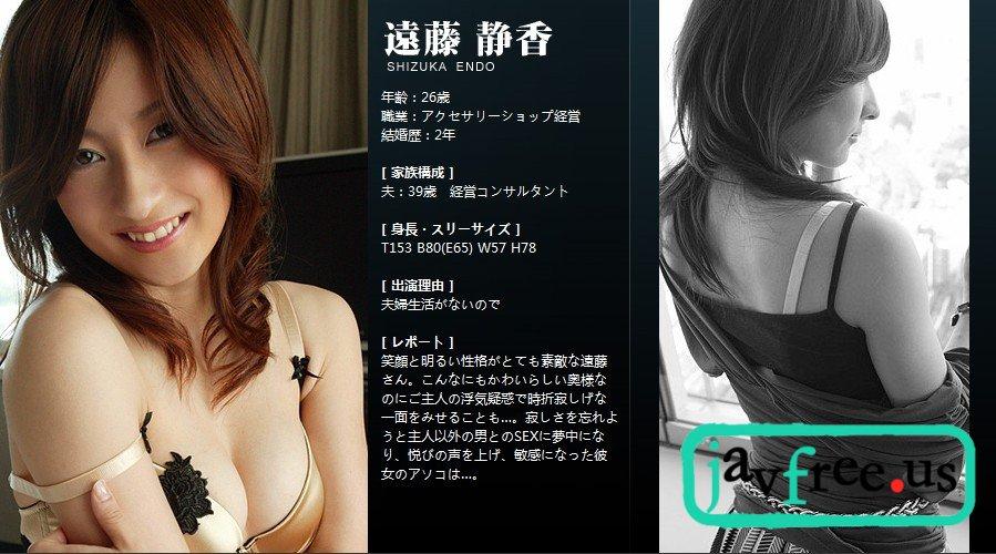 Mywife No 00189 遠藤 静香 舞+再會 遠藤静香 Mywife