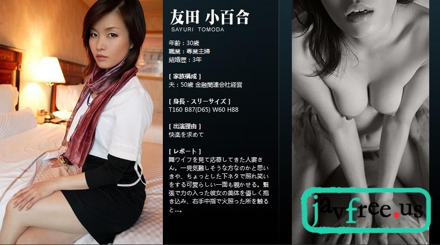Mywife-No 00242 友田小百合 舞ワイフ - image Mywife-No-00242-SAYURI-TOMODA on https://javfree.me