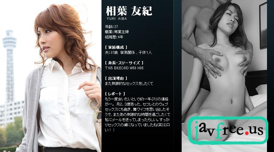 Mywife-No 00382 相葉 友紀 舞ワイフ - image Mywife-No-00382 on https://javfree.me
