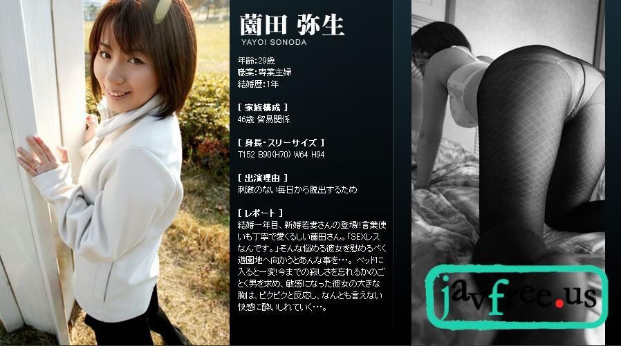 Mywife-No 00168 薗田弥生 舞+再会 - image Mywife-No-168 on https://javfree.me