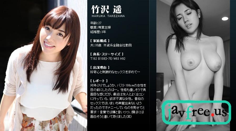 Mywife-No 00381 竹沢 遙 特典映像 - image Mywife-No-381 on https://javfree.me