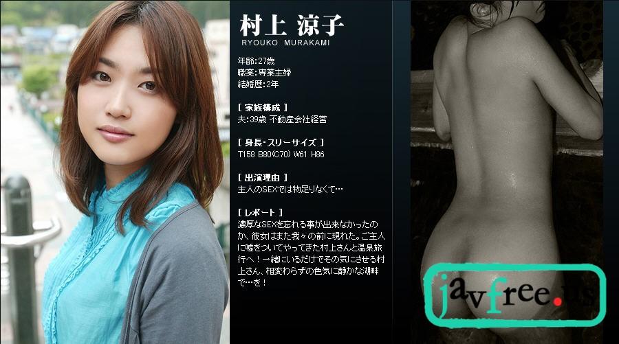 Mywife - 村上涼子 舞ワイフ - image Mywife-ryouko on https://javfree.me