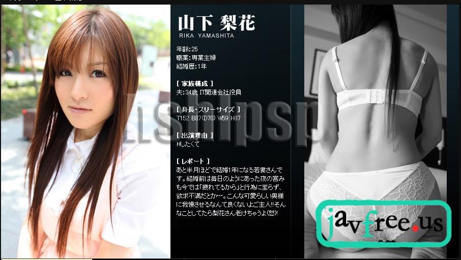 Mywife Rika Yamashita - image Mywife_RIKA_YAMASHITA-a on https://javfree.me