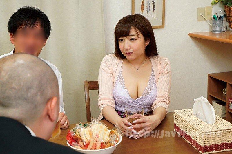 [HD][AYB-015] 親友の嫁に誘惑されて… 4時間BEST - image NACR-184-2 on https://javfree.me