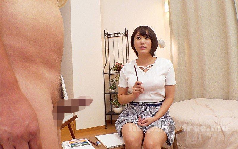 [HD][NACR-194] 美大生の軟体純情娘 お父さんにヌードモデルをお願いしたら興奮して中出しされました。梨々花 - image NACR-194-7 on https://javfree.me