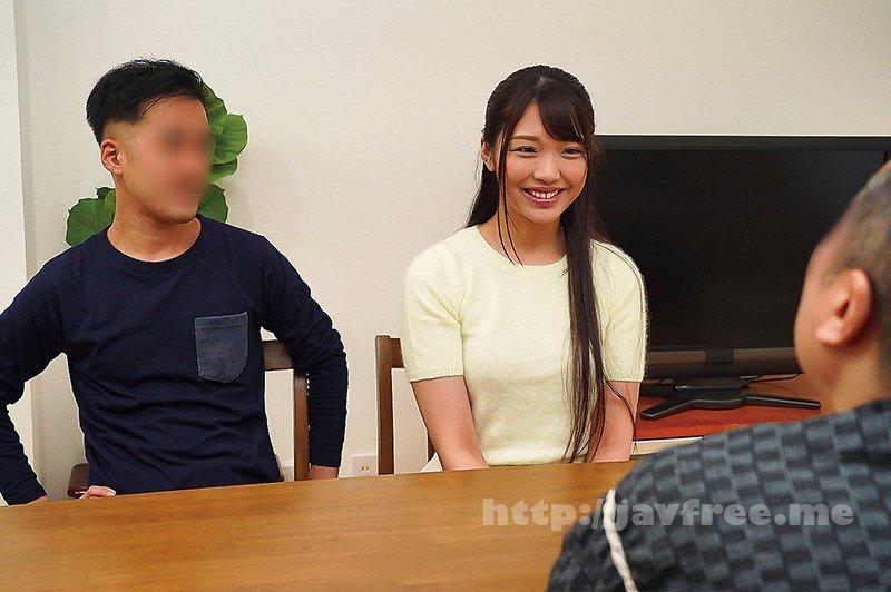 [HD][NACR-347] 息子の嫁 花沢ひまり - image NACR-347-1 on https://javfree.me