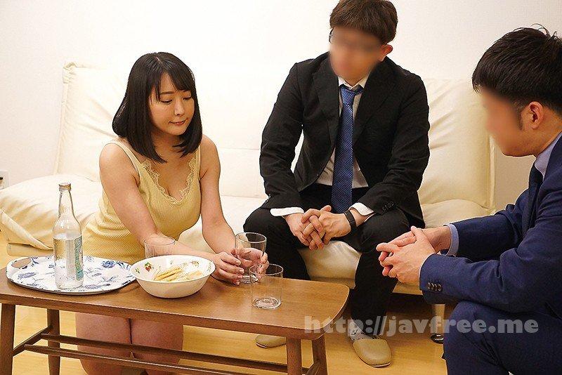[HD][NACR-360] 亡き妻に似た上司の奥さん 羽生アリサ - image NACR-360-5 on https://javfree.me