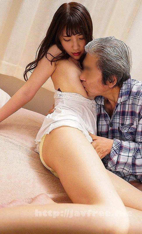 [HD][NACR-368] 部長の嫁に誘惑されて 竹内夏希 - image NACR-368-2 on https://javfree.me