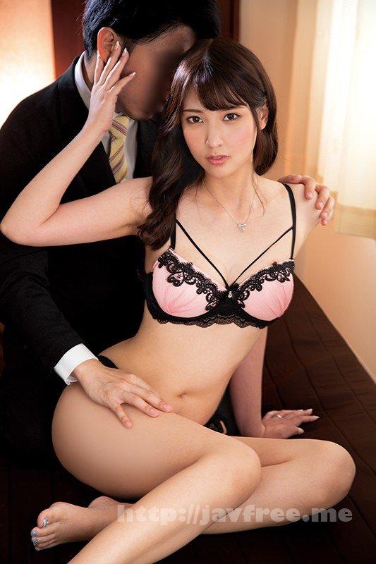 [HD][NACR-368] 部長の嫁に誘惑されて 竹内夏希 - image NACR-368-20 on https://javfree.me