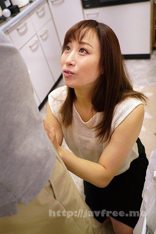 [HD][NACR-392] 欲求不満な息子の嫁に誘惑されて 川上ゆう - image NACR-392-9 on https://javfree.me