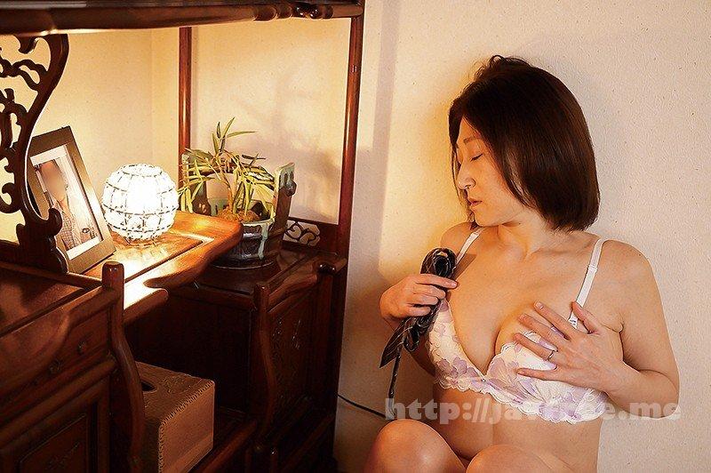 [HD][NACR-396] 夫の面影を持つ息子と未亡人母 徳山翔子 - image NACR-396-1 on https://javfree.me