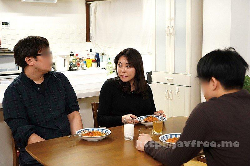 [HD][NACR-419] 夫が勃起不全に… その寂しさから夫の弟と関係を持ってしまいました。 純岡美乃理 - image NACR-419-9 on https://javfree.me