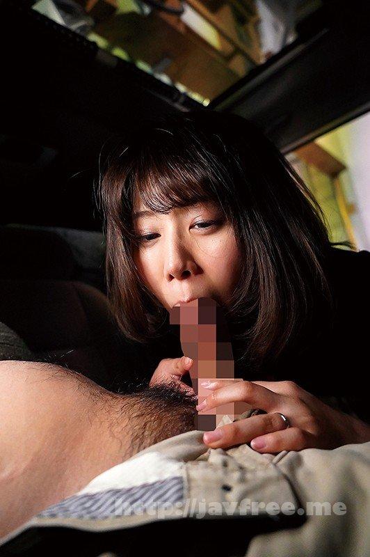 [HD][NACR-426] 息子の嫁とのセックス記録 あの優しかった義父が鬼畜となった日 志木あかね - image NACR-426-5 on https://javfree.me