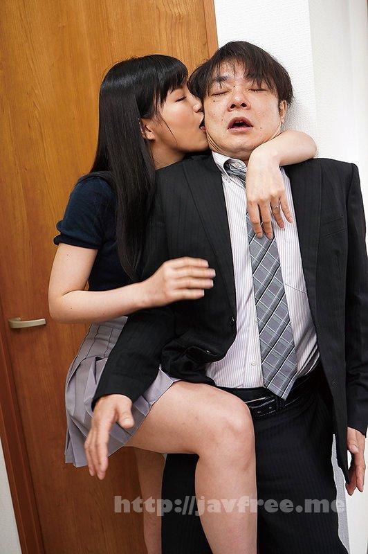 [HD][NACR-447] 部長の嫁に誘惑されて 堀内未果子 - image NACR-447-1 on https://javfree.me