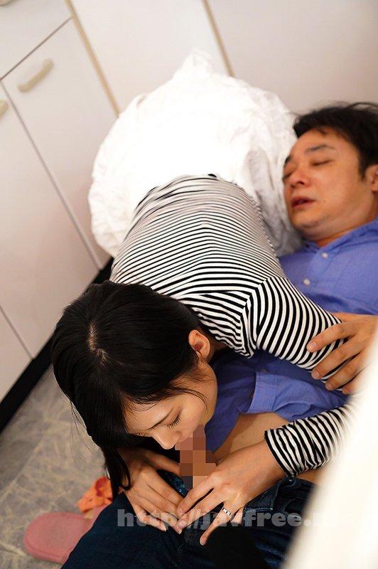 [HD][NACR-447] 部長の嫁に誘惑されて 堀内未果子 - image NACR-447-10 on https://javfree.me