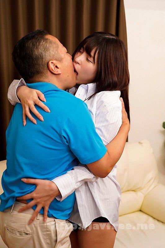 [HD][NACR-450] 私を抱きしめて…。 隣人に恋したシングルマザー 有岡みう - image NACR-450-9 on https://javfree.me