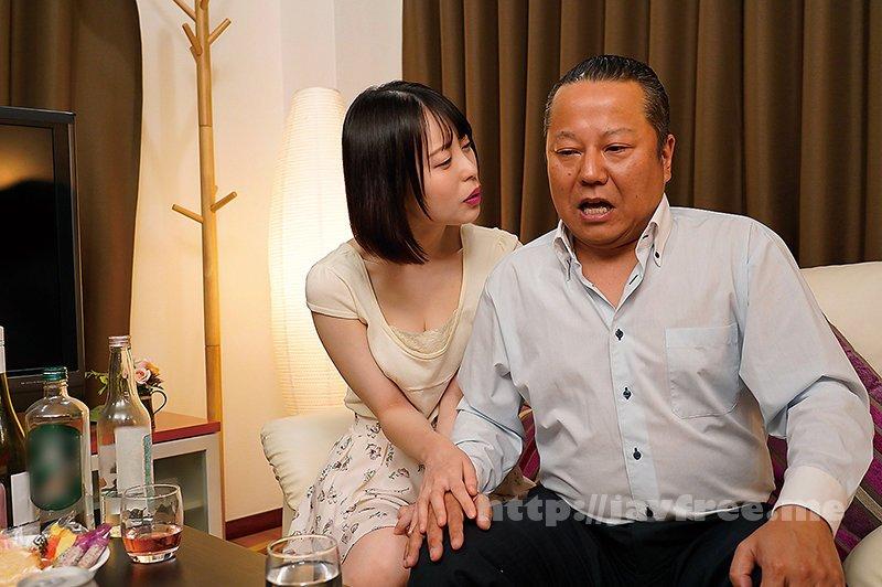 [HD][NACR-460] 愛する夫の為に、私は彼の上司と寝ます。 天馬ゆい - image NACR-460-4 on https://javfree.me