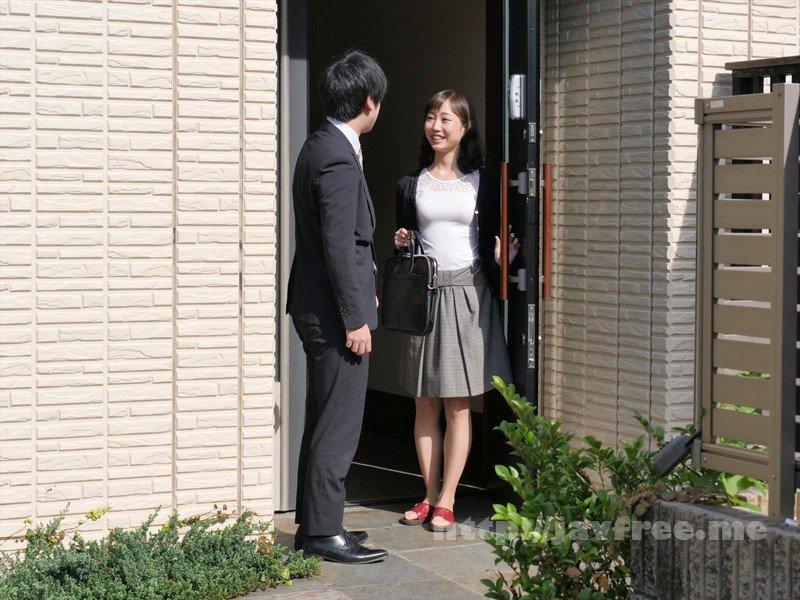 [NACS-006] 仮面妻 ~許されない昼顔妻 陽向さえか~