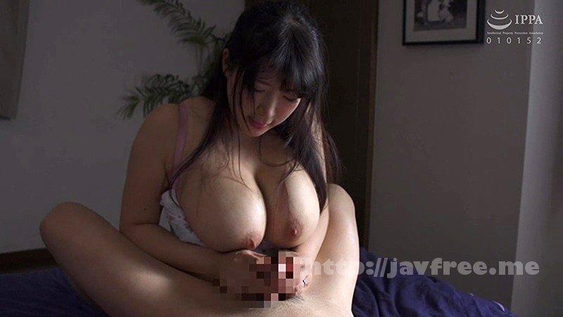 [HD][NACS-014] 揉みしだかれた淫らな乳房 優月まりな - image NACS-014-16 on https://javfree.me