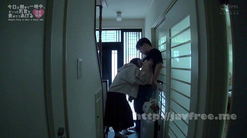 [HD][NAD-002] 今日は朝まで一晩中、ず~っと乳首を責めててあげる◆ 深田結梨