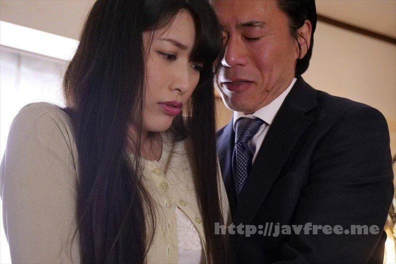 [HD][NAFI-012] 調教された清楚妻 春原未来