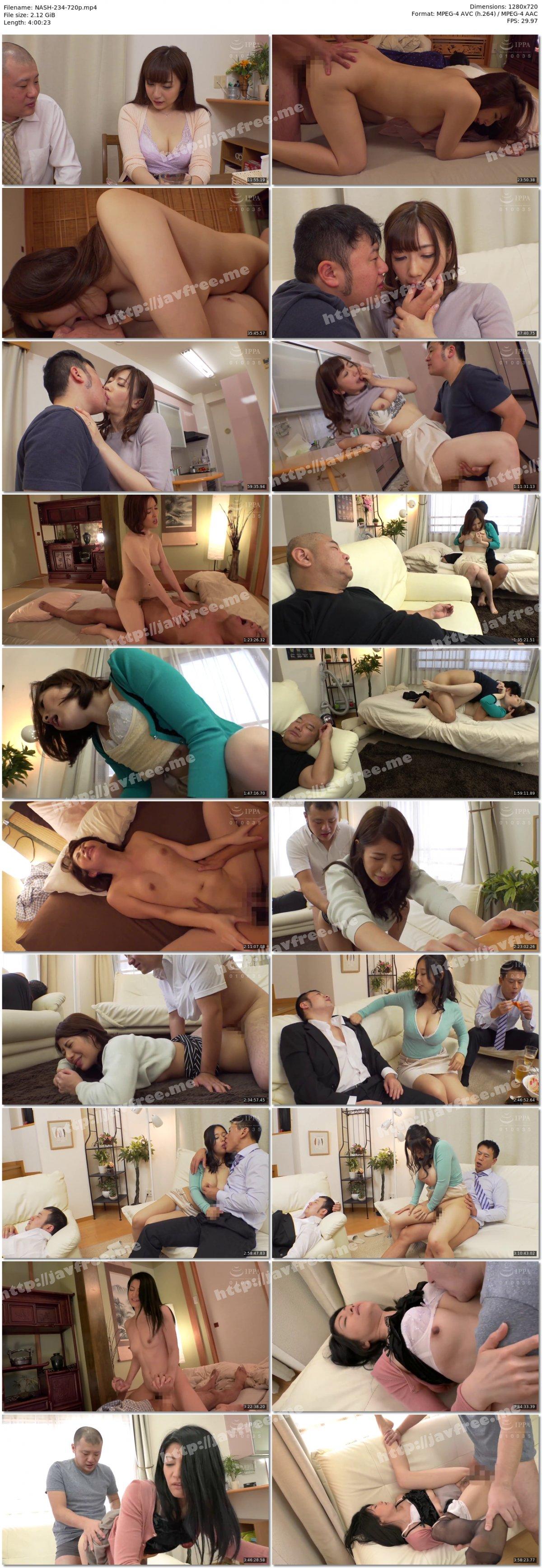 [HD][NASH-234] 旦那の隣で寝取られた人妻6人 - image NASH-234-720p on https://javfree.me
