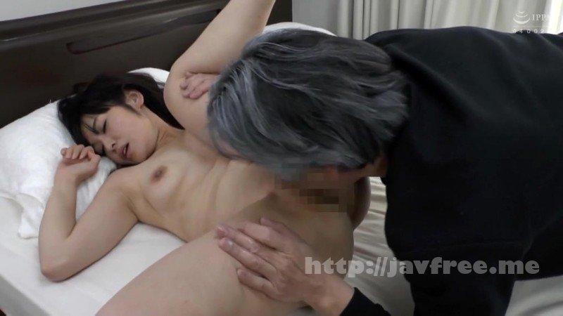 [HD][NASH-522] 旦那の知らない間に寝取られた人妻 - image NASH-522-6 on https://javfree.me