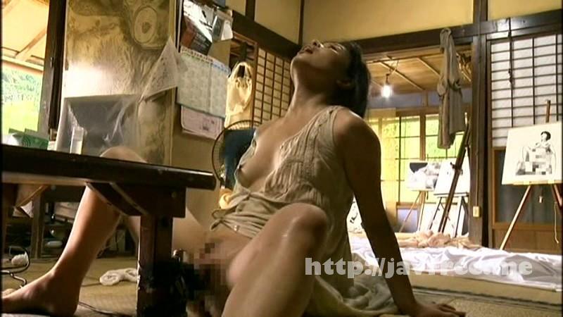 [NASS-140] 狂態女の生殖器合体大全集 - image NASS-140-20 on https://javfree.me