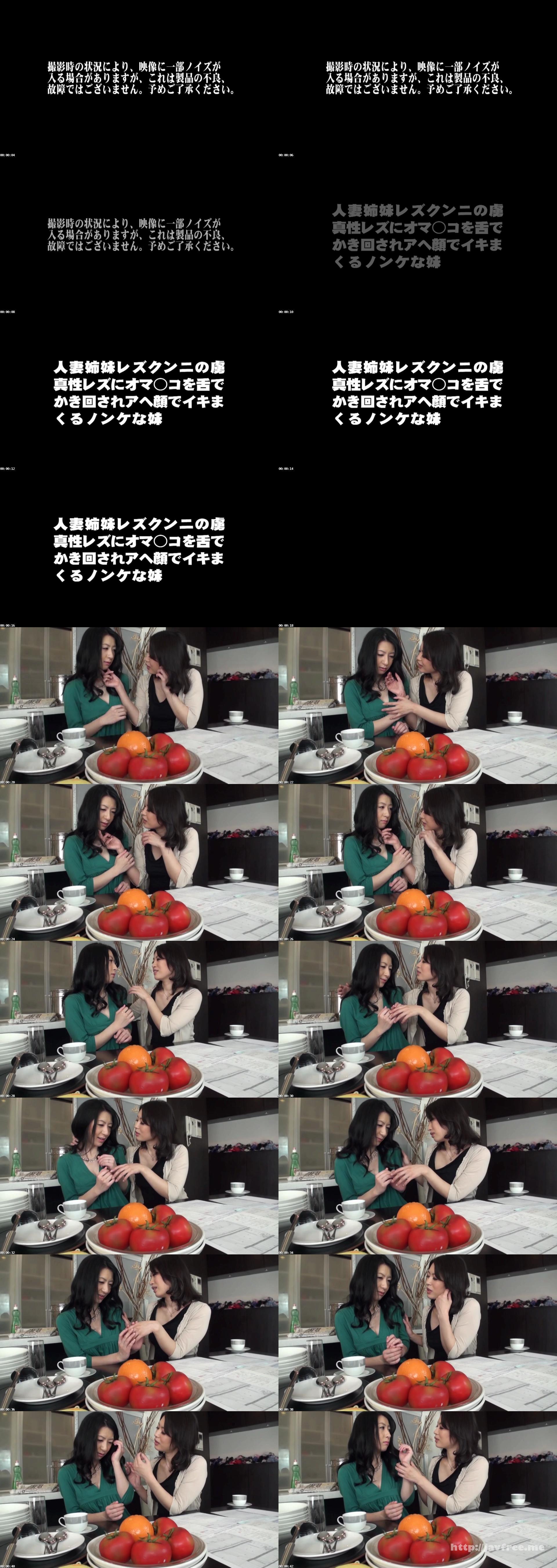 [NASS-540] 人妻姉妹レズクンニの虜 真性レズにオマ○コを舌でかき回されアヘ顔でイキまくるノンケな妹 - image NASS-540 on https://javfree.me