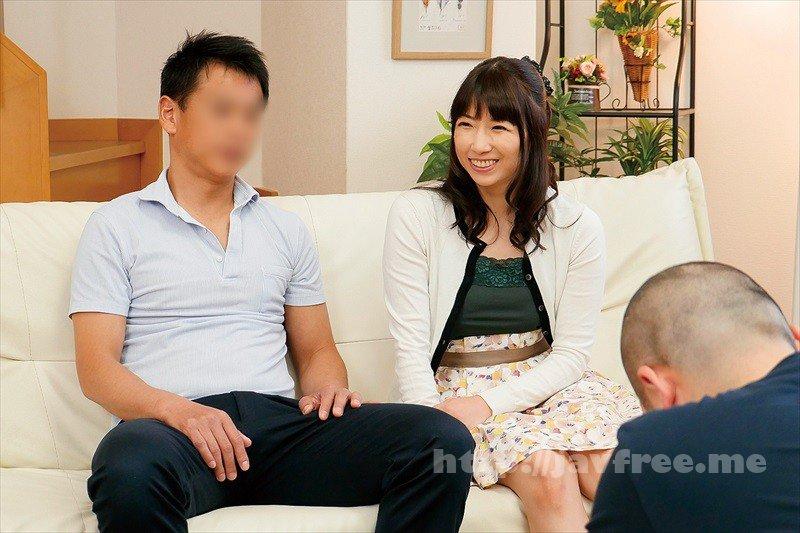 [HD][NATR-589] 兄嫁 加藤あやの