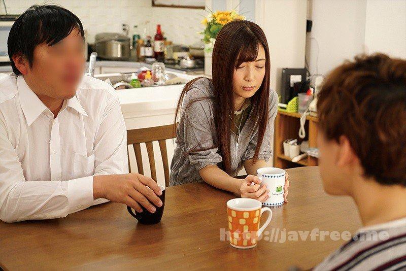 [HD][NATR-630] 兄の嫁を躾けた僕 宇野栞菜