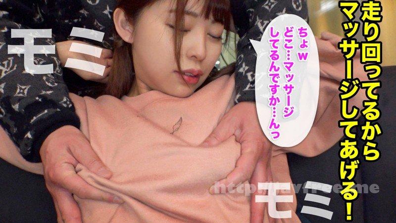 [HD][NDH-007] ひなこちゃん - image NDH-007-002 on https://javfree.me