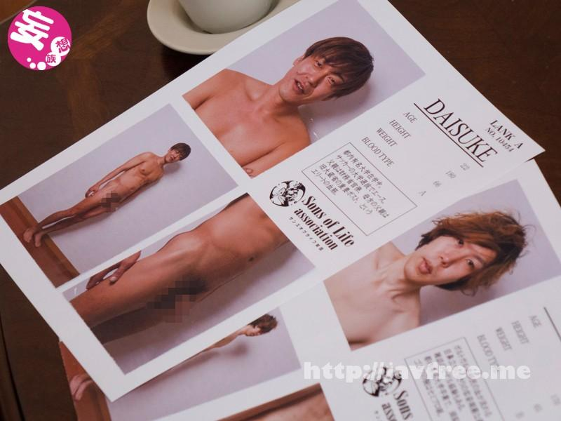[NDRA-001] 社会派ねとられドラマ 精子バンクを訪れた夫婦 紺野まこ - image NDRA-001-6 on https://javfree.me