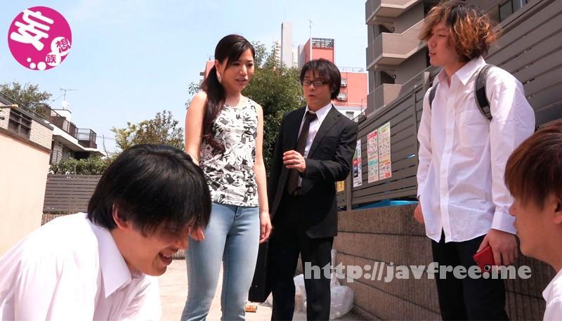 [NDRA-002] 近所のクソガキどもに目をつけられてしまったボクの妻 中村奈菜 - image NDRA-002-1 on https://javfree.me