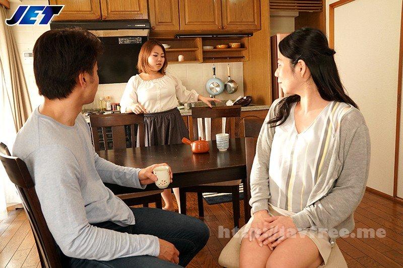 [HD][NDRA-041] 彼女に内緒で彼女の母ともヤってます… 二ノ宮慶子 - image NDRA-041-8 on https://javfree.me